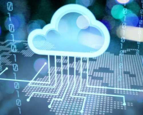 Cloud in Software